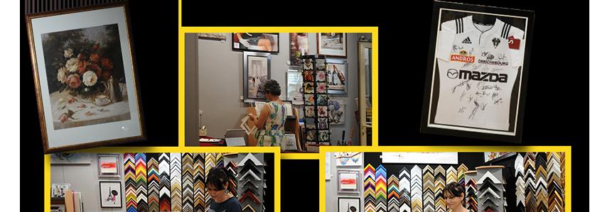 faire encadrer une toile simple encadrement grand format. Black Bedroom Furniture Sets. Home Design Ideas